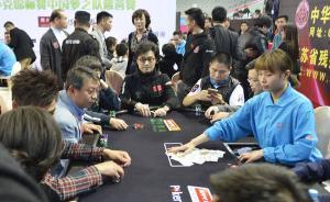 南京德州扑克大赛主办方2人被捕:涉开设赌场罪,千余人参加