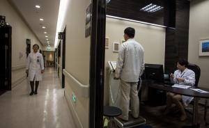 """七成老人""""宁死不愿失能"""",上海推国内首个康复养老护理中心"""
