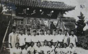 史料︱1947年的复旦人怎么过校庆日
