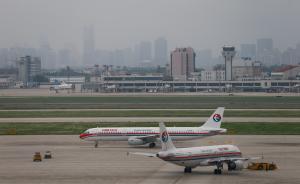 上海一乘客买机票输错姓名被告知不能更改,诉东航被驳回