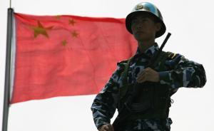 声音 那些对中国在南海问题立场的八个指责,到底有没有道理