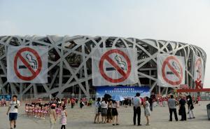 """北京明起施行史上最严控烟令,""""凡是有屋顶的地方都不能抽"""""""