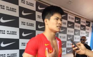 中国选手苏炳添百米跑进10秒创历史,刘翔美国尤金现场助阵