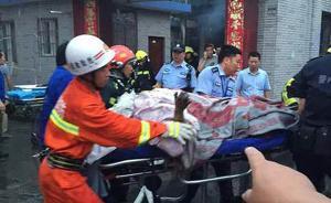 杭州一居民楼凌晨起火已致4死4伤,房主被警方控制