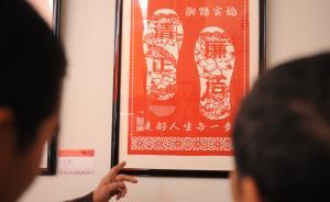 民营企业家看反腐:仅6%受访者对反腐成效不满意