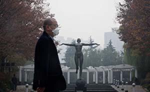 空气污染已成为中国第四大致死危险因素