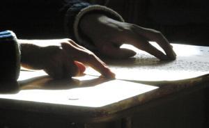 今年八省份有盲人参加高考,浙江一视力0.05男生低调备考