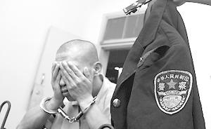 """出狱男子冒充警官诈骗狱友女朋友,承诺为其""""打点关系"""""""