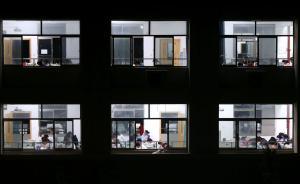 多名河北官员将孩子送往内蒙古高考,查出后报考资格被取消