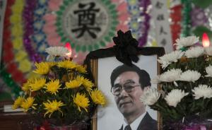 改革先锋步鑫生告别仪式在故乡举行,被免职后离乡漂泊26年