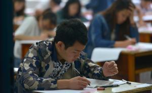 """盘点2015高考作文:上海继续""""文艺"""",安徽最是""""销魂"""""""