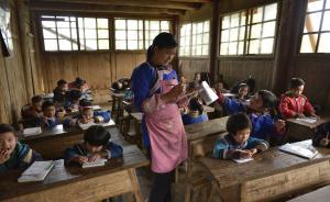 国办发布乡村教师支持计划:将统一城乡教职工编制标准