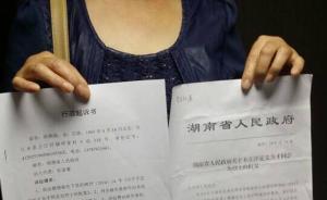 湖南一驻村干部因公殉职未获评烈士,遗孀状告省政府
