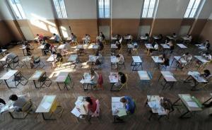 湖北高考首日抓获4个作弊团伙,17人被刑拘