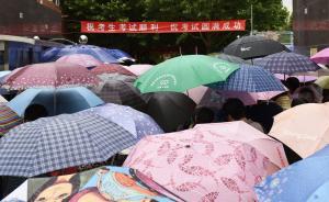 上海中考周末开考气温超30℃,考生连续第二年跌破8万