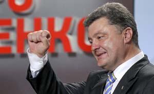 乌克兰总统波罗申科:或许会与普京会面