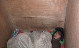 旧闻重读丨垃圾箱里生火取暖身亡,贵州流浪五童的最后一年