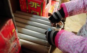 安徽省政府强关花炮企业被判违法,企业称上诉后又被强令撤诉