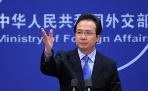 """外交部回应""""藏独""""分子滋扰北京申冬奥记者会:动摇不了决心"""