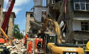 辽宁葫芦岛居民楼崩塌疑因液化气瓶爆炸,还有3人被埋