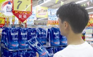 """洗衣液网售冠军蓝月亮""""叫板""""超市遭下架"""