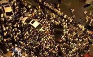"""杭州的哥""""钓鱼举报""""专车造成大面积拥堵,防暴警察出动"""