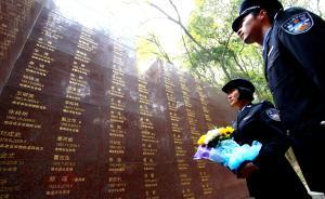 """5年来公安民警因公牺牲2129人,过劳猝死是""""头号杀手"""""""