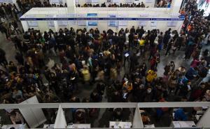 上海高校毕业生签约率62%同比持平,三专业签约率不足一半