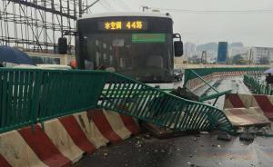 上海44路公交车再出事故撞上隔离栏,一周前曾撞高架立柱