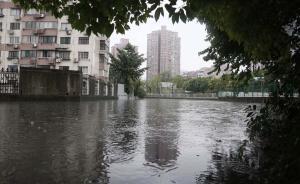 上海如何应对暴雨积水:围起来用泵打出去,排洪能力翻两三倍