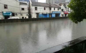 """上海重点工程虹口港贯通次日遇暴雨,水位高涨成""""悬河"""""""