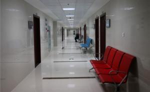 拒提供患者病程记录,温州一医院因妨碍取证被法院罚款10万