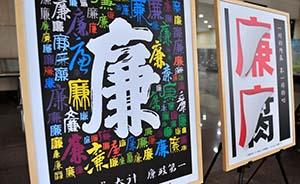 """广东调整866名裸官,200多人选择""""迁回家人"""""""