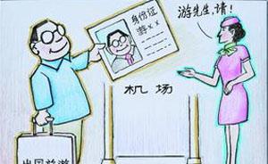 """中央纪委第二批漫画""""说""""党员干部出炉,批多个身份证干部"""