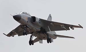 """东海舰队向澎湃证实:坠毁战机为""""飞豹"""",可超音速飞行"""