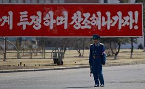 赴朝旅行有危险,朝鲜以传播宗教为由再扣一美国公民