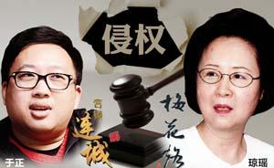 国台办谈琼瑶诉于正:积极维护两岸同胞知识产权权益