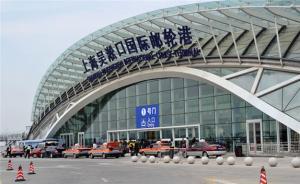 上海吴淞口码头再建2个大型邮轮泊位,预计后年投用