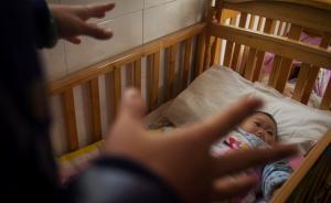 律师反对加重被拐儿童买主刑责,呼吁修法放宽收养条件