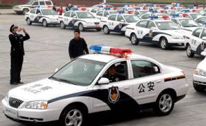 公安部将严打五类犯罪,暴力袭警、暴力抗法和涉枪犯罪在列