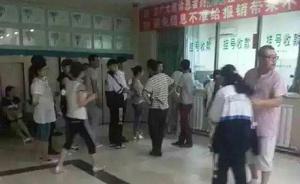 辽宁一学校数百学生疑食物中毒,校方被指连夜运走涉案白菜