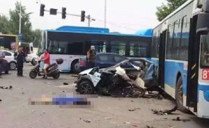 男子驾宝马南京街头飞速闯红灯撞死两人,逃逸后被抓疑涉毒驾