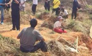 被征地者王金黄之死:云南官方称挖掘机误碾,家属问为何没血