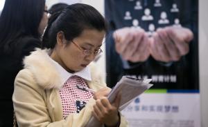 上海高校毕业生平均起薪4800元,公务员热降温但仍是首选