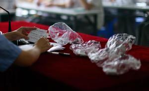 上海一中院:年涉案毒品逾四百公斤,超八成被告获刑无期以上
