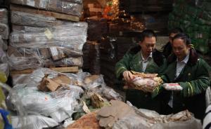 走私牛肉监管调查:政策滞后每年走私超百万吨,耗巨资销毁