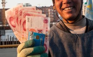 新疆四川北京等8省份公布今年企业工资指导线,涨幅无一上调