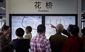 """上海都市空间发展研讨:城市扩展可采用""""大饼加油条""""模式"""