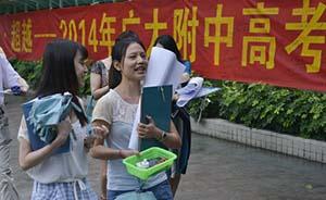 数读高考丨广东成高考第一大省,异地高考人数激增
