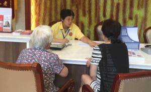 上海最中心如何让养老床位翻倍?静安尝试酒店改成养老院